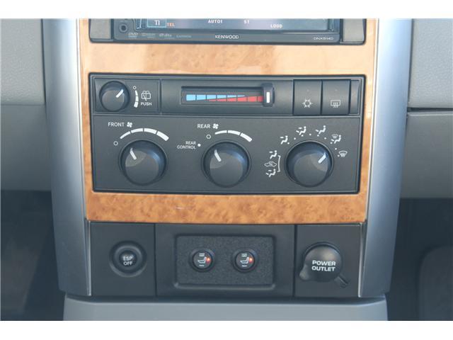 2008 Chrysler ASPEN LIMITED  (Stk: 107846) in Medicine Hat - Image 12 of 22