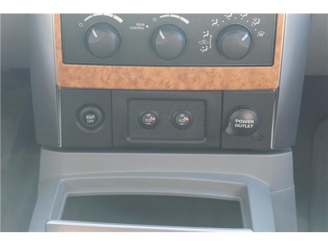 2008 Chrysler ASPEN LIMITED  (Stk: 107846) in Medicine Hat - Image 13 of 22