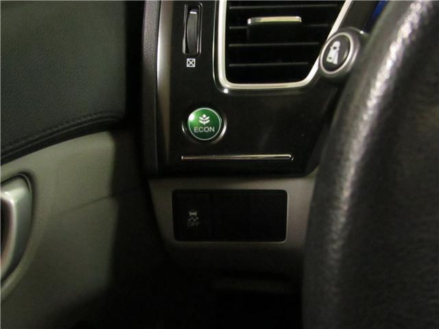2014 Honda Civic EX (Stk: HP3187) in Toronto - Image 17 of 34