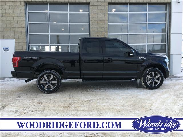 2017 Ford F-150 Lariat (Stk: 17165) in Calgary - Image 2 of 20