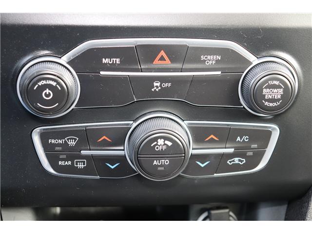 2017 Dodge Charger SXT (Stk: P36081C) in Saskatoon - Image 18 of 29
