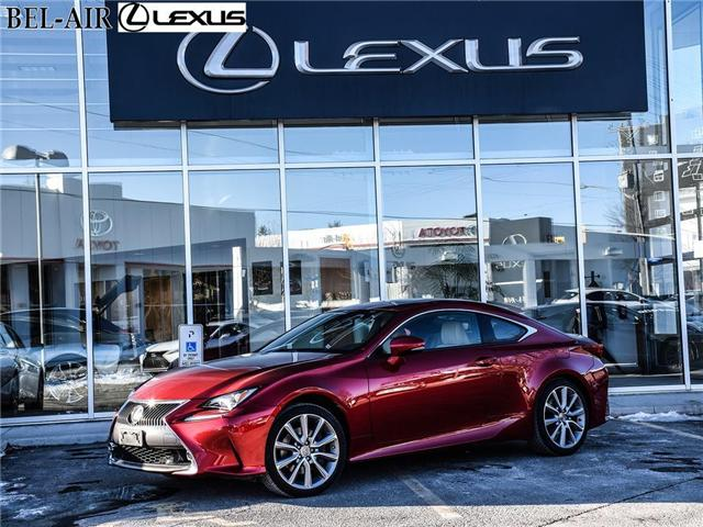 2015 Lexus RC 350 Base (Stk: L0479) in Ottawa - Image 1 of 29