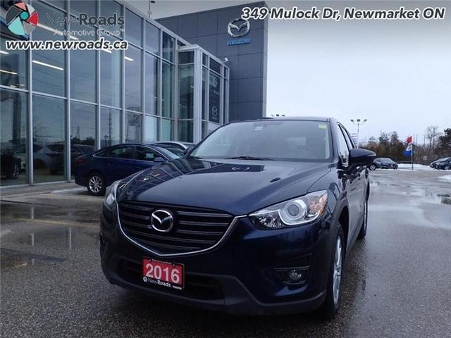 2016 Mazda CX-5 GS (Stk: 40871A) in Newmarket - Image 1 of 30