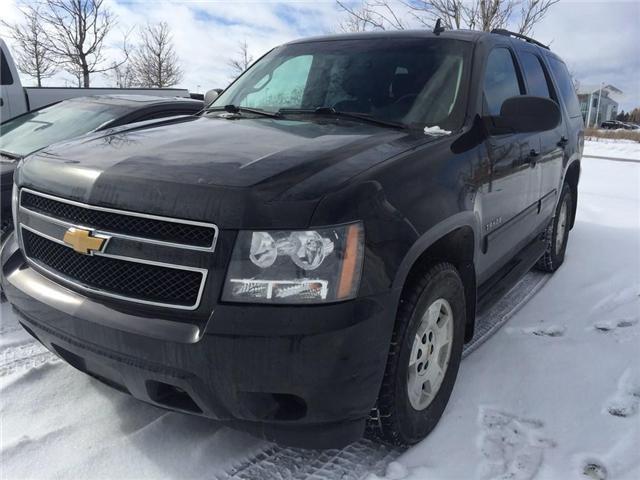 2014 Chevrolet Tahoe LS (Stk: 27342) in Barrie - Image 1 of 3