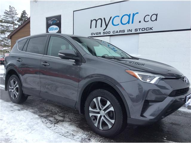 2016 Toyota RAV4 LE (Stk: 182127) in Richmond - Image 1 of 19