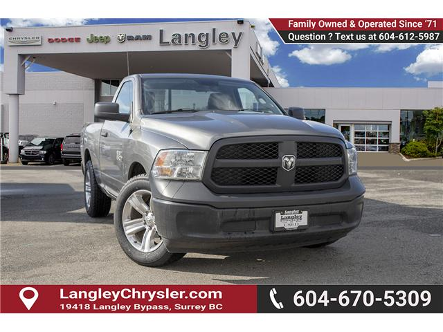 2013 RAM 1500 ST (Stk: J872295A) in Surrey - Image 1 of 19