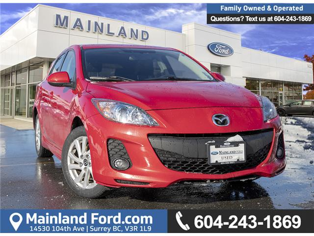 2013 Mazda Mazda3 GS-SKY (Stk: 8F190936A) in Surrey - Image 1 of 24