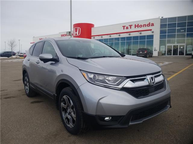 2019 Honda CR-V EX (Stk: 6190555) in Calgary - Image 1 of 9