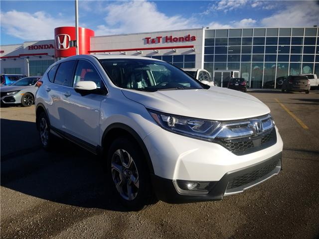 2019 Honda CR-V EX-L (Stk: 2190556) in Calgary - Image 1 of 9