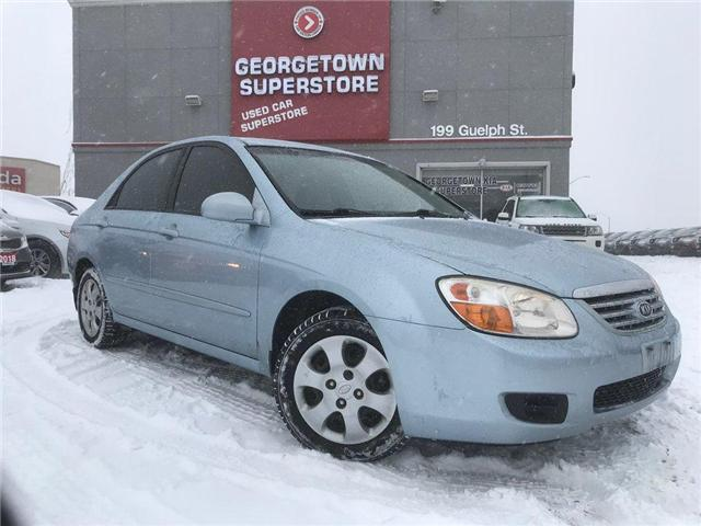 2007 Kia Spectra LX  CLEAN CARFAX  USB  A/C  TINTS (Stk: OP19011A) in Georgetown - Image 2 of 21