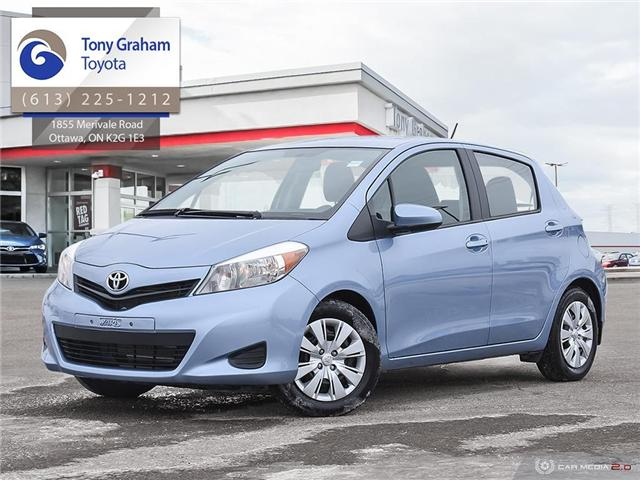 2014 Toyota Yaris LE (Stk: E7725) in Ottawa - Image 1 of 26