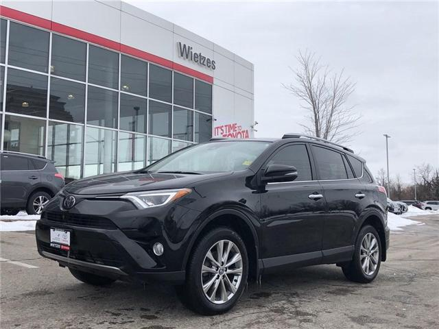 2017 Toyota RAV4 Limited (Stk: U2335) in Vaughan - Image 1 of 25