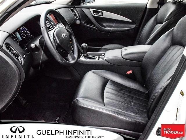 2017 Infiniti QX50 Base (Stk: I6838A) in Guelph - Image 13 of 23