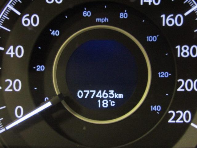 2015 Honda CR-V Touring (Stk: AP3194) in Toronto - Image 13 of 31