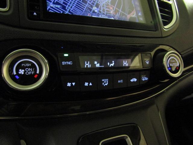 2015 Honda CR-V Touring (Stk: AP3194) in Toronto - Image 19 of 31