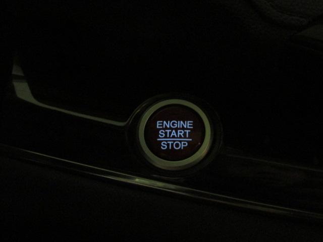 2015 Honda CR-V Touring (Stk: AP3194) in Toronto - Image 20 of 30