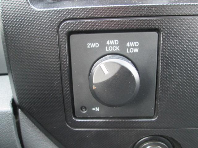 2008 Dodge Ram 1500 ST/SXT (Stk: BP569) in Saskatoon - Image 14 of 16