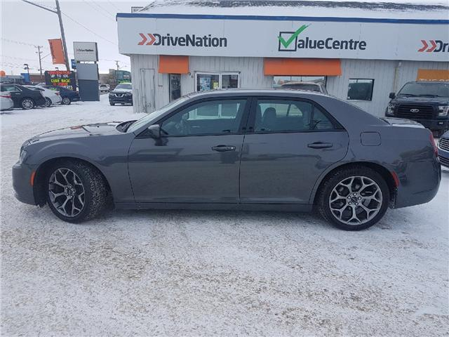 2017 Chrysler 300 S (Stk: A2645) in Saskatoon - Image 2 of 21