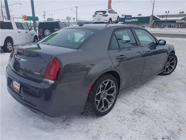 2017 Chrysler 300 S (Stk: A2645) in Saskatoon - Image 5 of 21