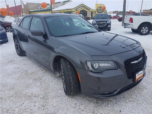 2017 Chrysler 300 S (Stk: A2645) in Saskatoon - Image 7 of 21