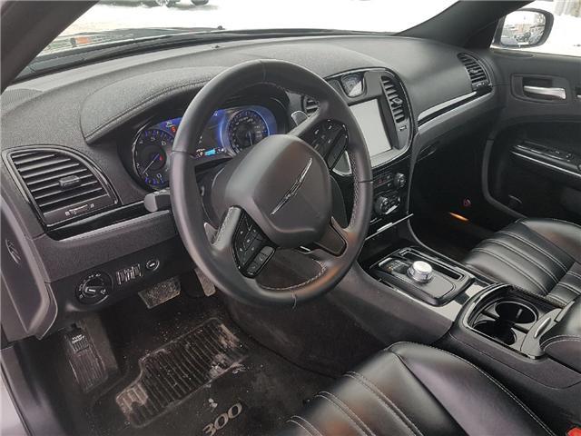 2017 Chrysler 300 S (Stk: A2645) in Saskatoon - Image 10 of 21