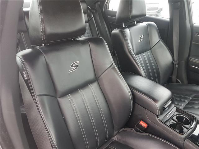 2017 Chrysler 300 S (Stk: A2645) in Saskatoon - Image 15 of 21