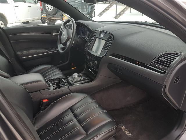 2017 Chrysler 300 S (Stk: A2645) in Saskatoon - Image 16 of 21
