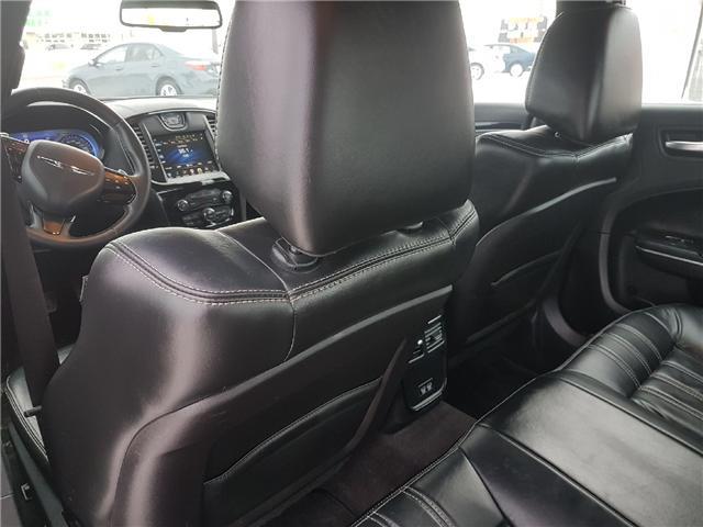 2017 Chrysler 300 S (Stk: A2645) in Saskatoon - Image 21 of 21