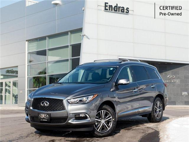2018 Infiniti QX60 Base (Stk: 60506) in Ajax - Image 1 of 30
