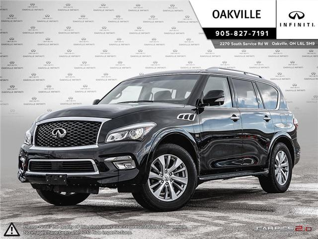 2017 Infiniti QX80 Base 8 Passenger (Stk: QU0132) in Oakville - Image 1 of 20