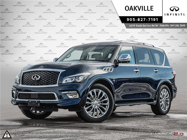 2017 Infiniti QX80 Base 7 Passenger (Stk: QU0131) in Oakville - Image 1 of 20