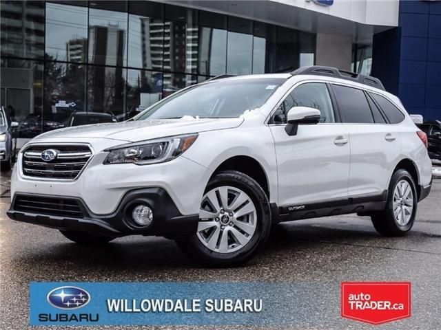 2018 Subaru Outback 2.5i Touring | POWER LIFTGATE | BLINSPOT MONITOR (Stk: 18D80) in Toronto - Image 1 of 23