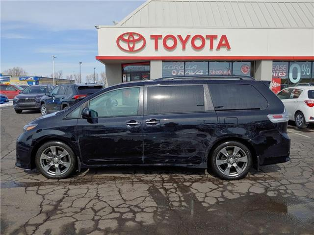 2017 Toyota Sienna  (Stk: P0054630) in Cambridge - Image 1 of 13