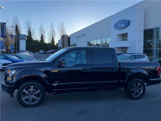 2016 Ford F-150 Lariat (Stk: LP1935) in Vancouver - Image 2 of 25