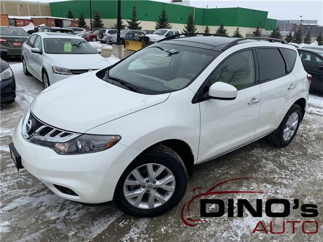 2014 Nissan Murano S (Stk: 528913) in Orleans - Image 1 of 29