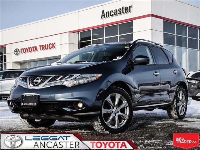 2012 Nissan Murano SL (Stk: 3753A) in Ancaster - Image 1 of 25