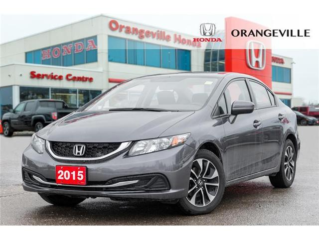 2015 Honda Civic EX (Stk: U3075) in Orangeville - Image 1 of 20