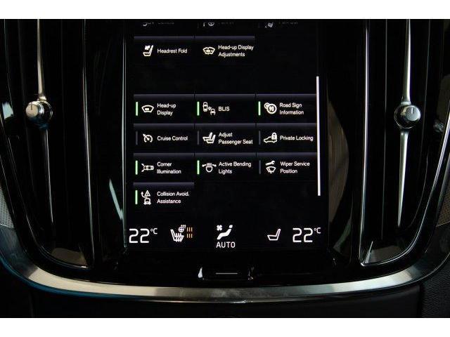Mercedes Headrest Adjustment