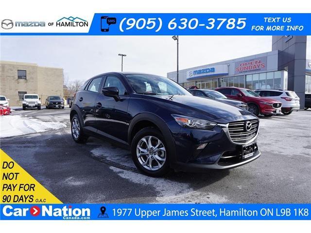 2019 Mazda CX-3 GS (Stk: HR744) in Hamilton - Image 1 of 30