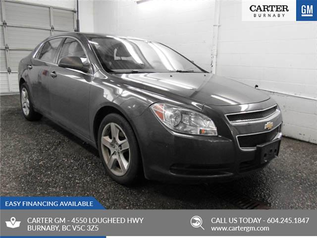 2011 Chevrolet Malibu LS (Stk: Y8-83381) in Burnaby - Image 1 of 21
