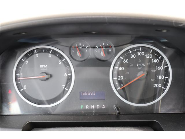 2010 Dodge Ram 1500 ST (Stk: PT361) in Saskatoon - Image 16 of 23