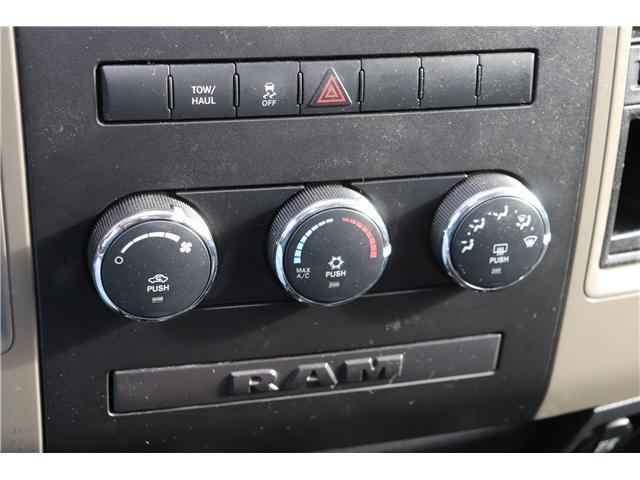 2010 Dodge Ram 1500 ST (Stk: PT361) in Saskatoon - Image 19 of 23