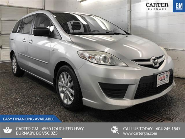 2009 Mazda Mazda5 GS (Stk: M8-16331) in Burnaby - Image 1 of 24