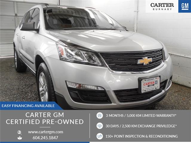 2017 Chevrolet Traverse LS (Stk: P9-55871) in Burnaby - Image 1 of 24