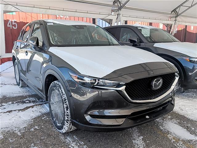 2019 Mazda CX-5 GS (Stk: H1656) in Calgary - Image 1 of 1