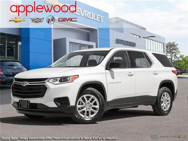 2019 Chevrolet Traverse LS (Stk: T9T047) in Mississauga - Image 1 of 24