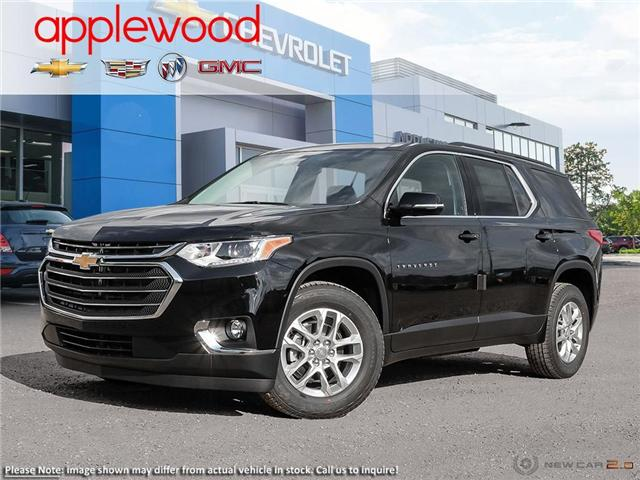 2019 Chevrolet Traverse LT (Stk: T9T050) in Mississauga - Image 1 of 24