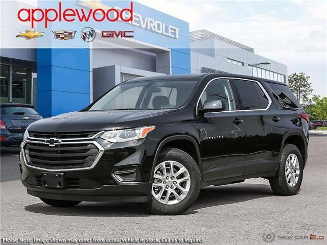 2019 Chevrolet Traverse LS (Stk: T9T058) in Mississauga - Image 1 of 24