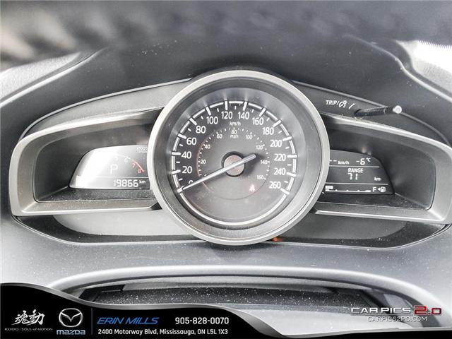 2018 Mazda Mazda3 GS (Stk: 24283) in Mississauga - Image 11 of 19