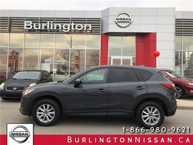 2016 Mazda CX-5 GS (Stk: X8766B) in Burlington - Image 1 of 20